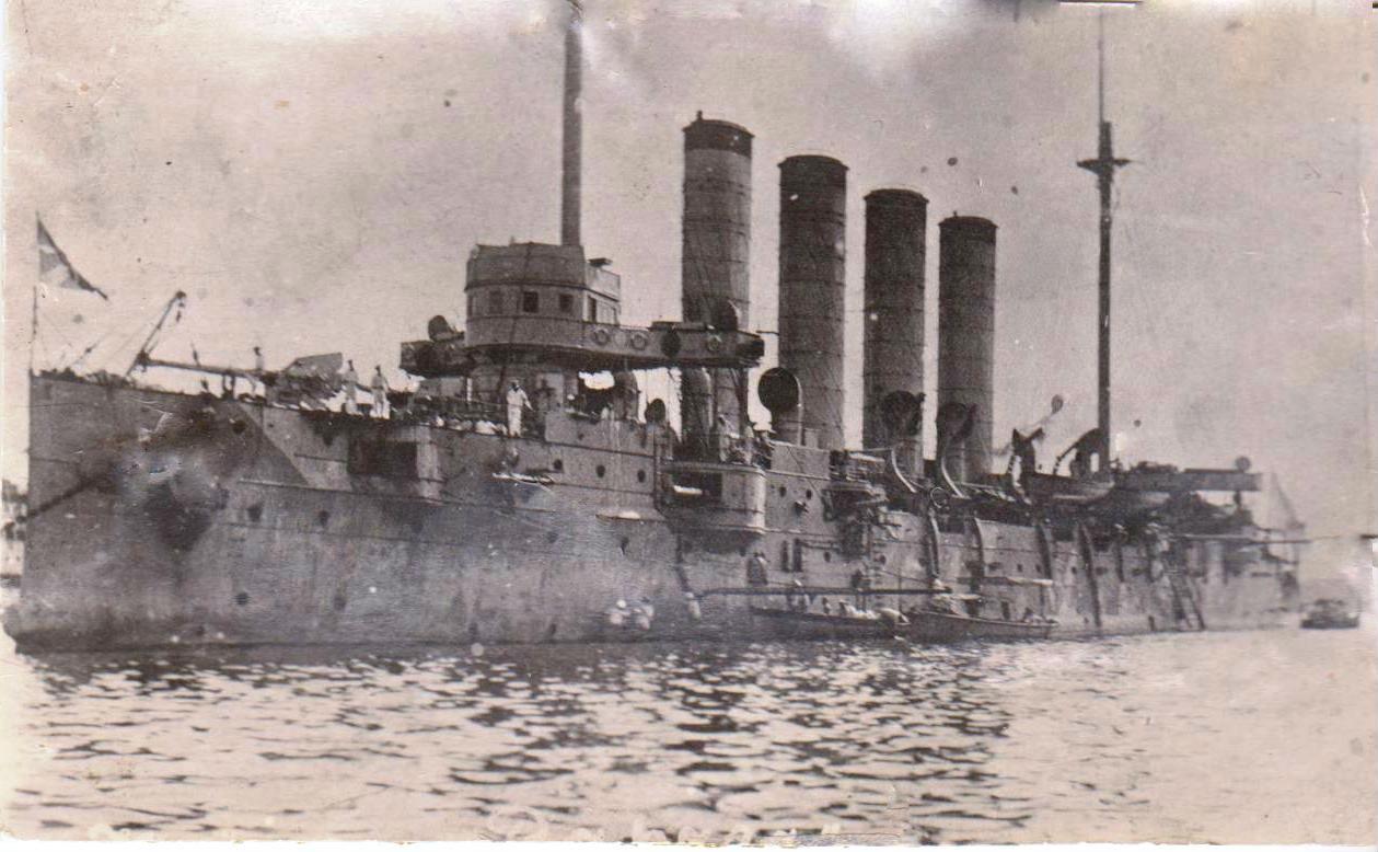 Крейсер «Варяг» 1917 г.