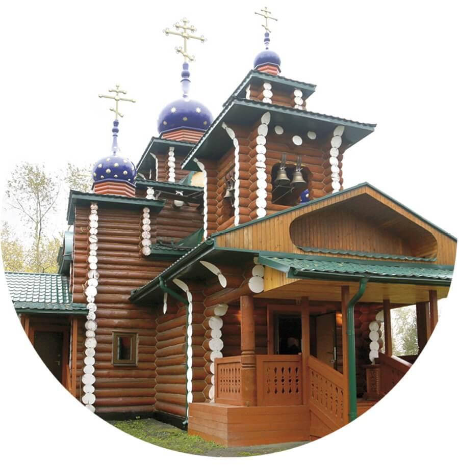 Храм Святых Царственных Страстотерпцев, Кузино, Царским маршрутом