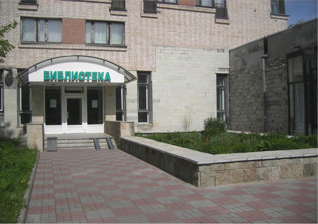 «Театр и книга» в библиотеке им. Д.Н. Мамина-Сибиряка