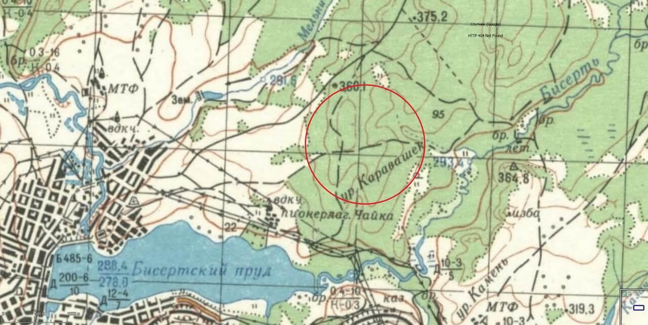 Аномальная зона рядом с Бисертью