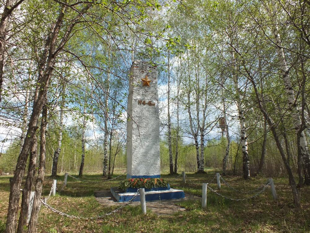 Мысы памятник на горе