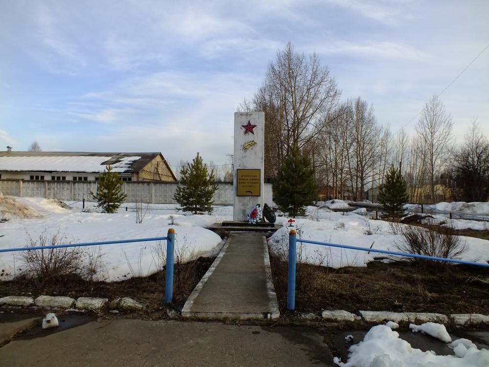 Мысы памятник у ДК Восход