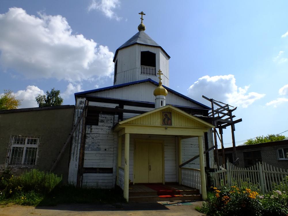 Мысы церковь