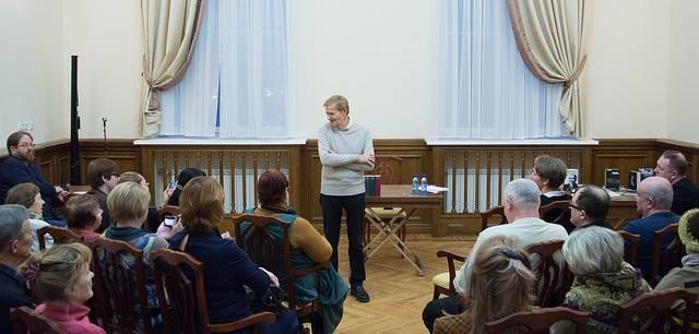 Свердловская областная библиотека им. В.Г. Белинского