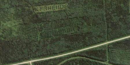 Затеряться в буквах по дороге из Перми в Кудымкар