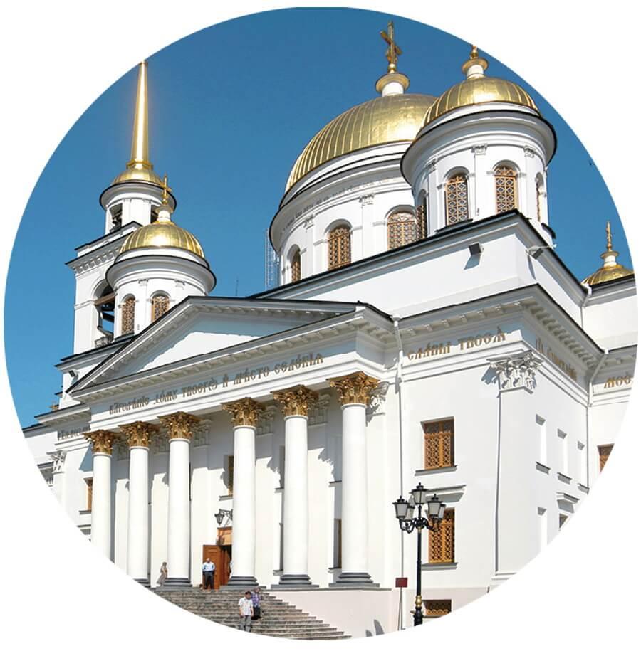 Ново-Тихвинский женский монастырь, Екатеринбург, Царским маршрутом