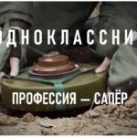 Ухта, биография, люди Урала, Республика Коми, Олег Улеватый, сапер, интересное на Урале, уральский характер