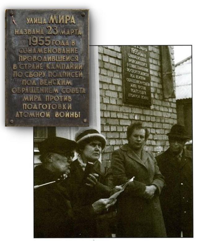 Ухта, Республика Коми, улица Мира, история Урала, интересное на Урале,