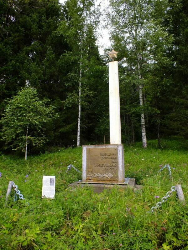 памятник Марусе-партизанке