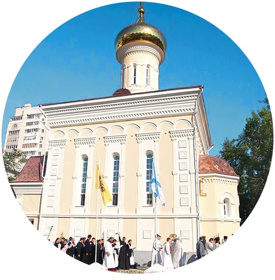 Храм в честь иконы Божией Матери «Порт-Артурская», Екатеринбург, Царским маршрутом