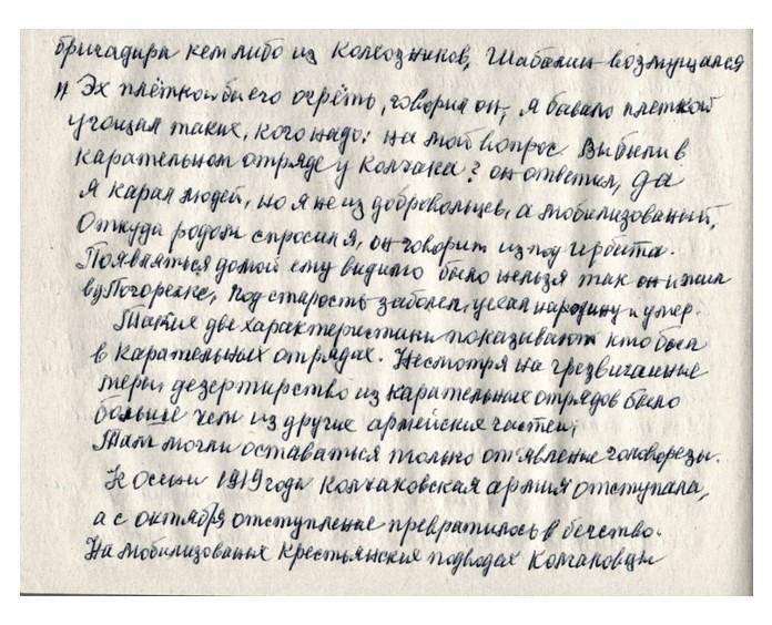Тюменская область, Абатское, малые города, история Урала, братская могила, памятник Абатского