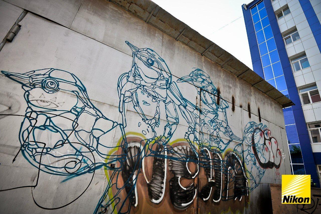 Птички, Екатеринбург, Стрит-арт