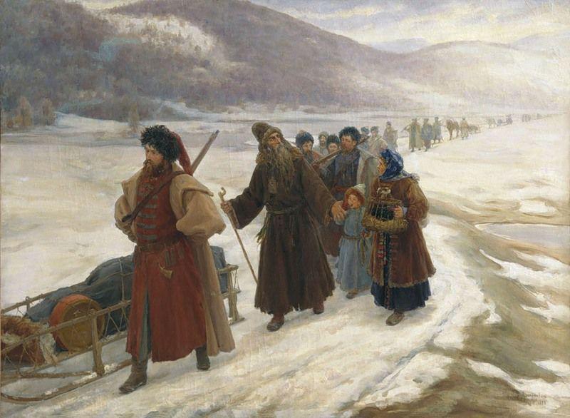 Путешествие Аввакума по Сибири. С. Милорадович, 1898 год