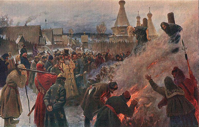 Сожжение протопопа Аввакума. Григорий Мясоедов, 1897 год