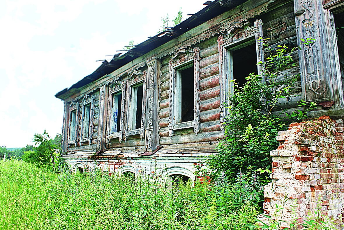 Урочище Беленьковская мельница, Рудянское