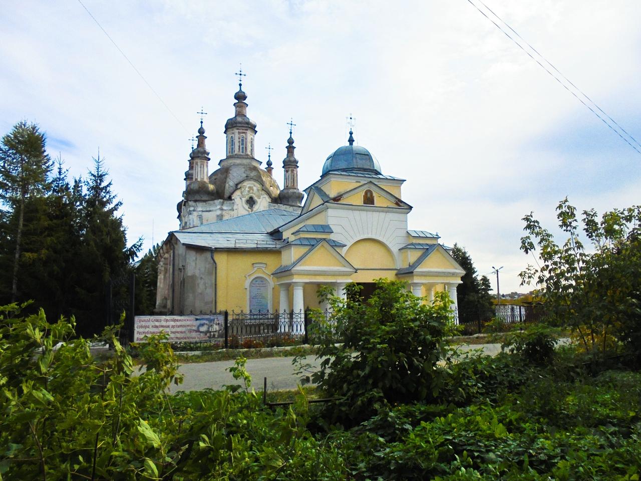 Спасо-Преображенский собор, Шадринск, Курганская область