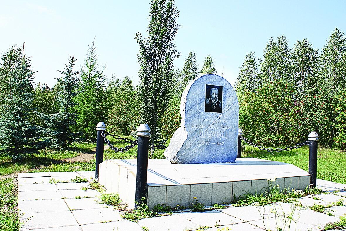 мемориал лесоводу Шульцу, СМЗ