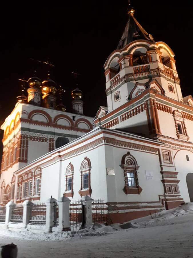 Пермский край, Соликамск