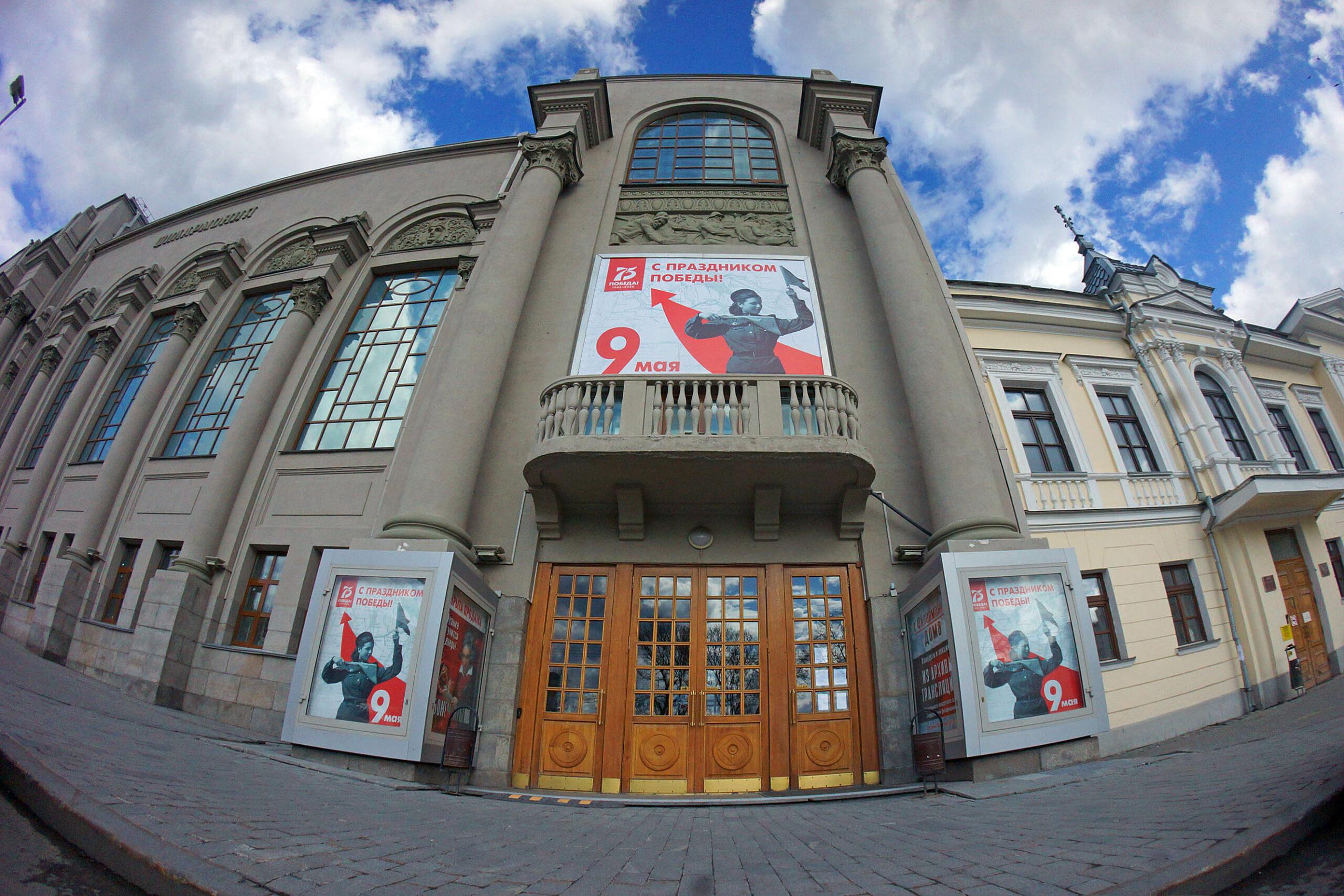 Свердловская филармония, филармонический урок, музы ведут в бой, Екатеринбург, Свердловская область