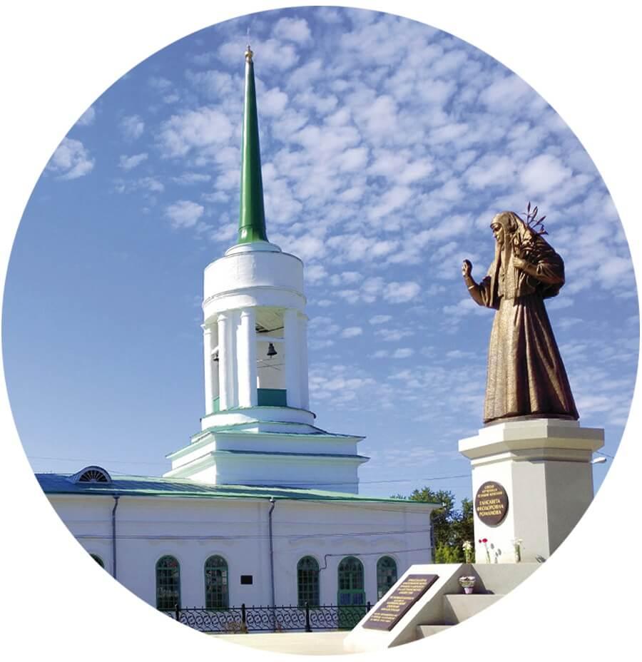 Свято-Троицкий Собор, Алапаевск, Царским маршрутом