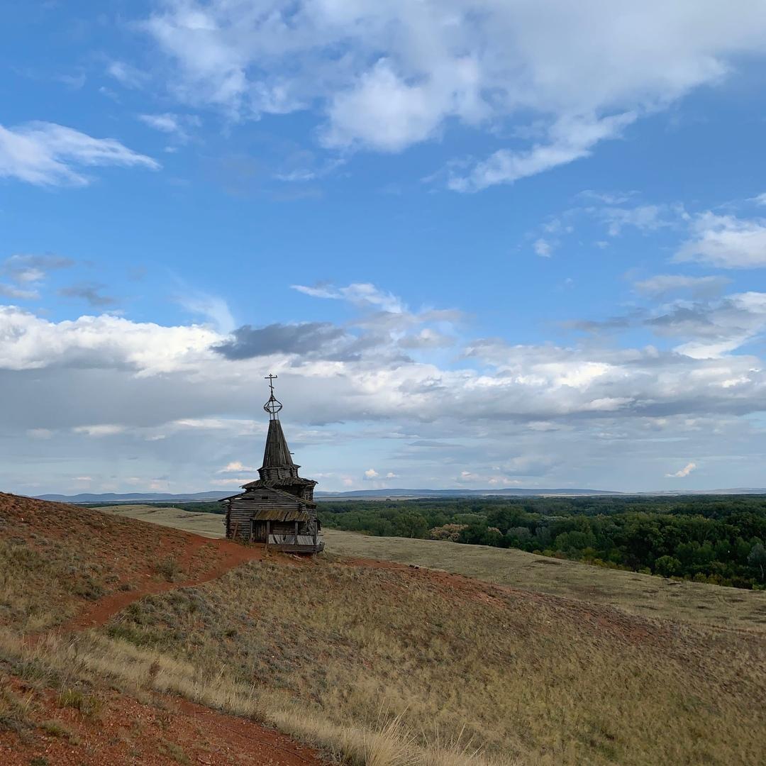 Красная гора, Саракташ