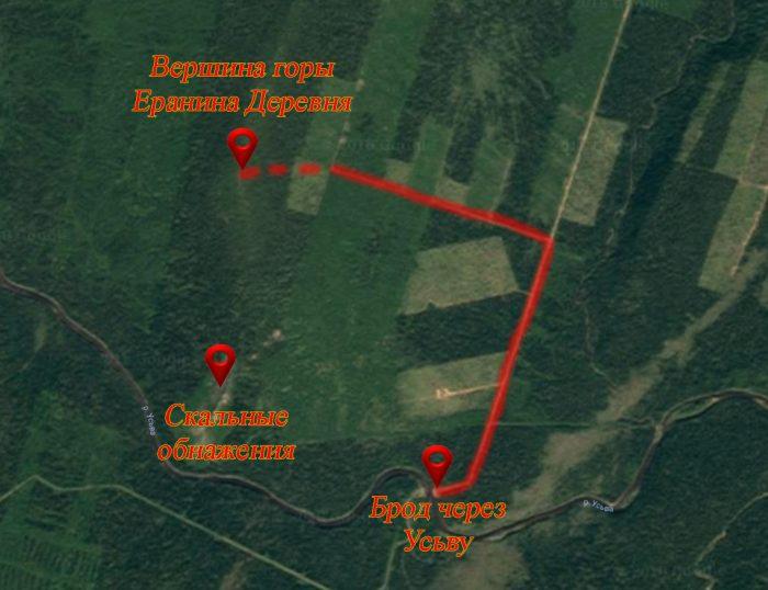 Схема пешего пути до горы Еранина Деревня