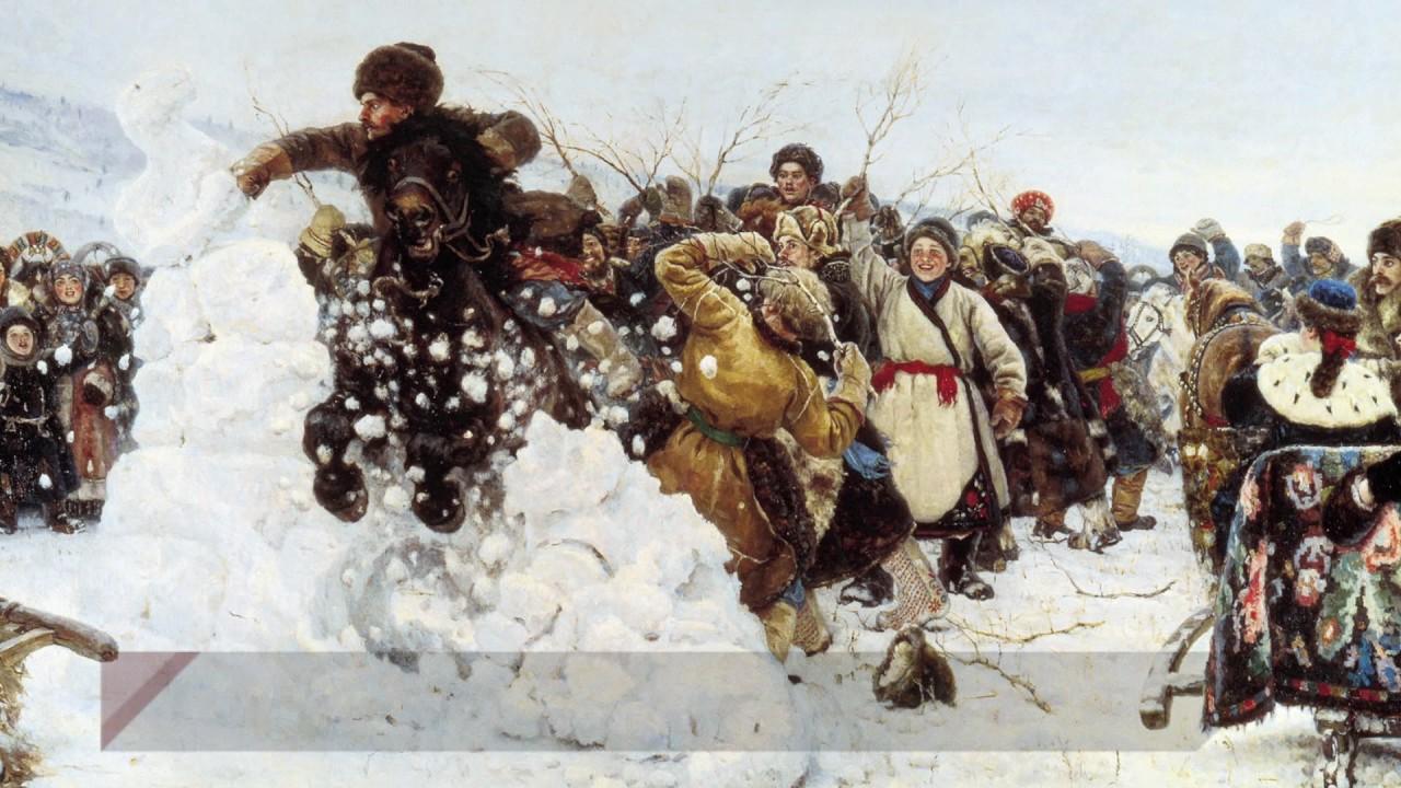 В. И. Суриков «Взятие снежного городка»
