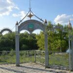 Верхнеуральск