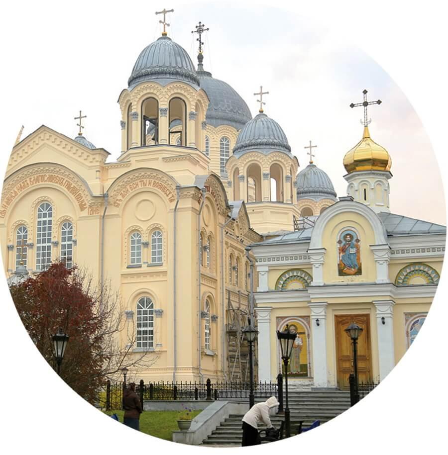 Крестовоздвиженский собор, Свято-Николаевский мужской монастырь, Верхотурье, Царским маршрутом