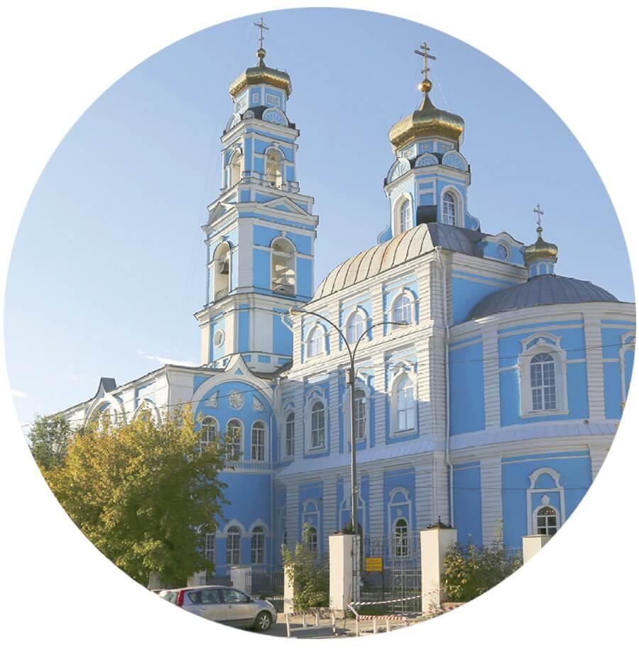Церковь Вознесения Господня, Екатеринбург, Царским маршрутом