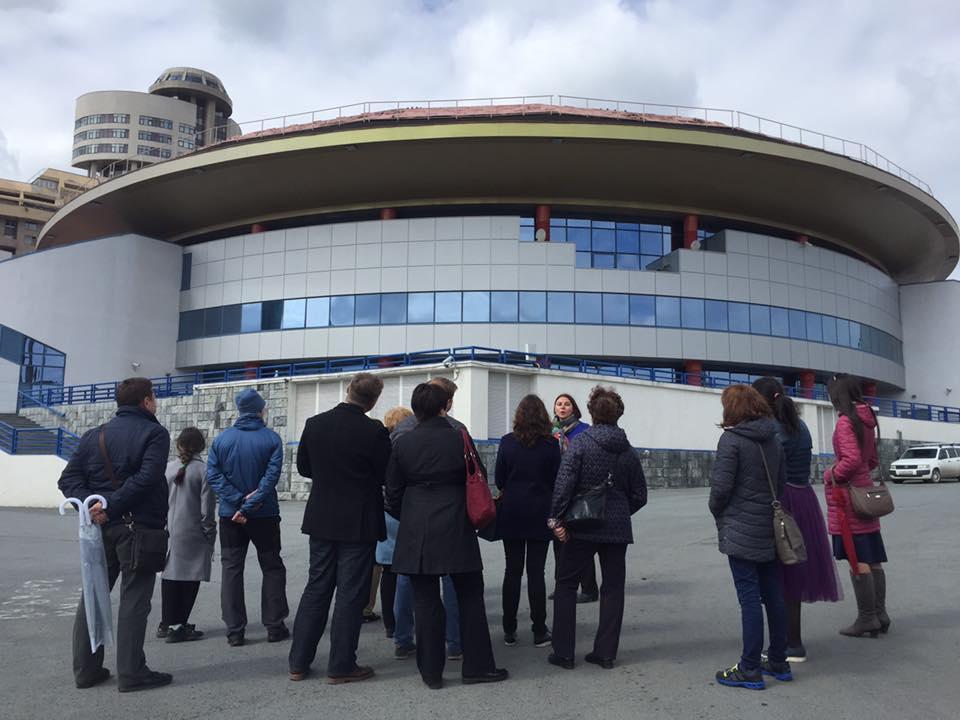 Музей истории спорта Свердловской области
