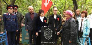 В Кунгуре открыли памятник неизвестному солдату