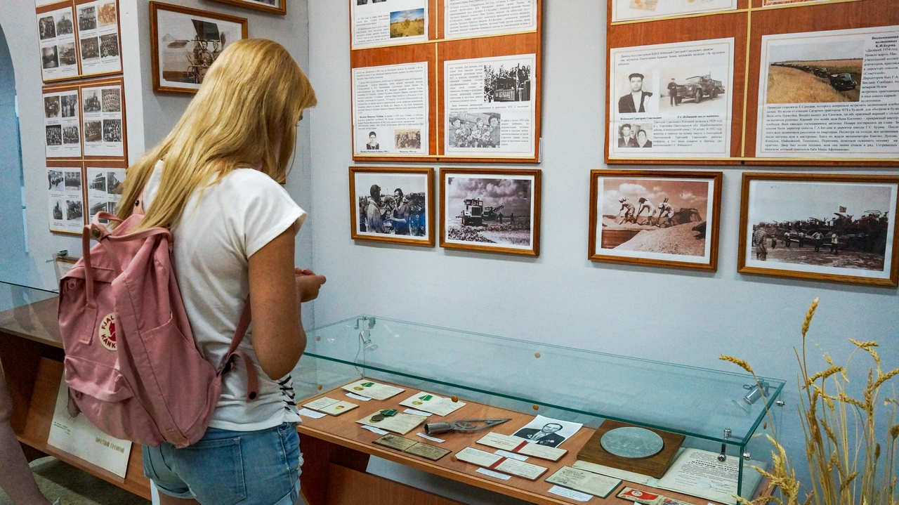 Акбулакский музей