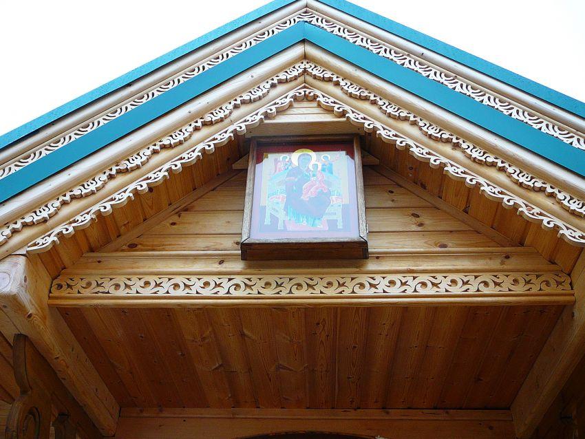 село Тарасково, РПЦ, Свердловская область, Свято-Троицкий Всецарицинский мужской монастырь, святой источник в Тараскино