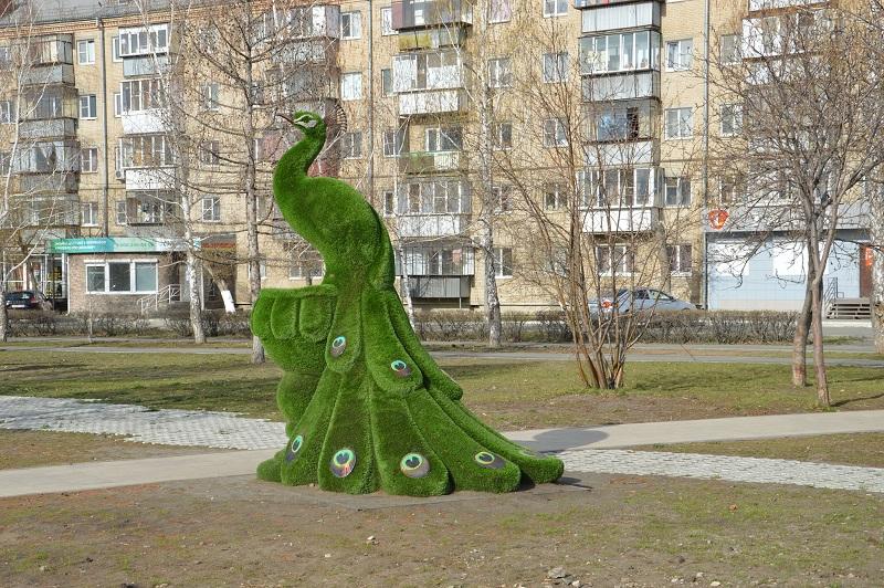 Южноуральск