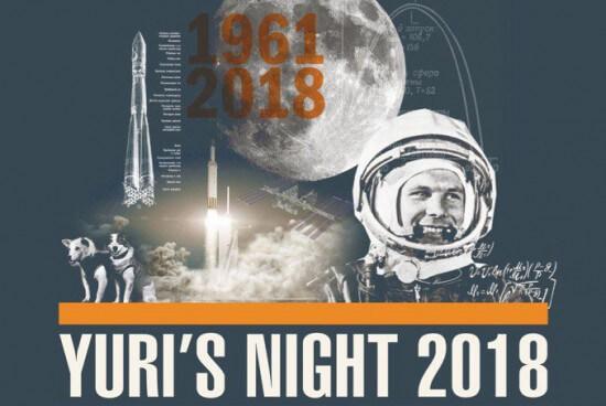 Yuri's Night-2018 в Перми