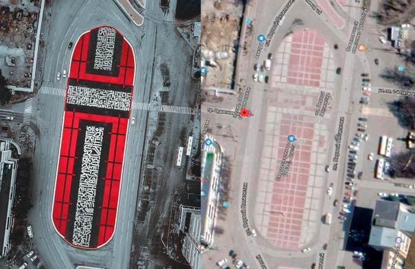 Манифест Малевича, Супрематический крест, Покрас Лампас, Екатеринбург, площадь Первой Пятилетки,