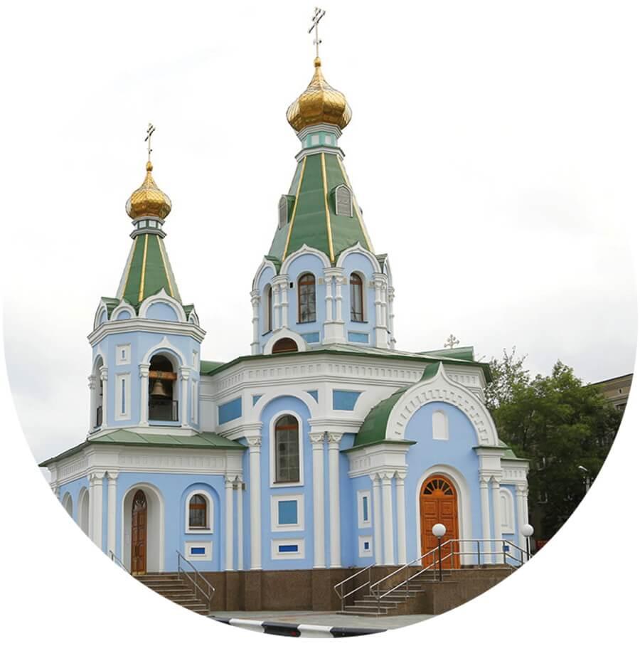 Храм во имя Державной иконы Божией Матери, Екатеринбург, Царским маршрутом