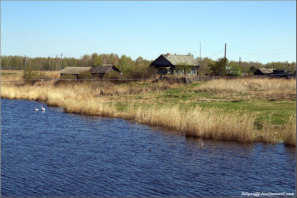 Тюменская область, Абак, село Абак, река Абак, реки Урала, малые города, путешествия по Уралу, река Ишим, природа Тюменской области
