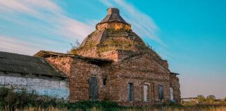 село Абатское