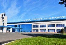 Аэропорт Оренбург