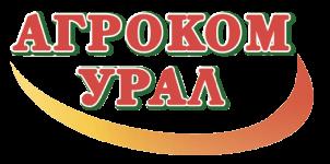 ООО «Агроком-Урал»