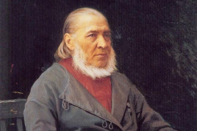 Портрет Сергея Аксакова