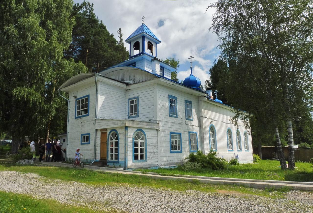 Поселок Актай, Верхотурье, Свердловская область