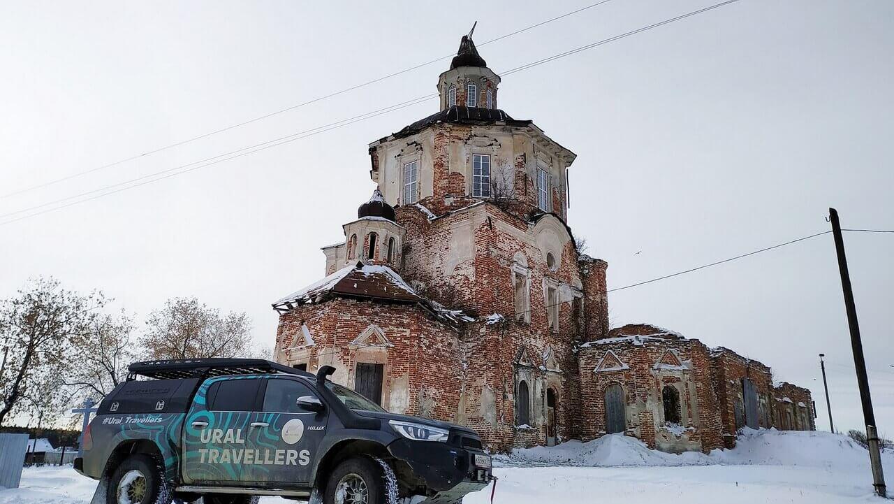 Село Коптеево