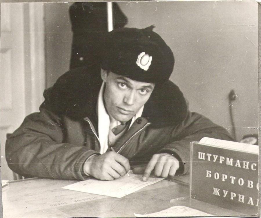 Уткин Александр