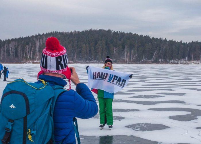 Озеро Аракуль, Аракульский Шихан, Челябинская область
