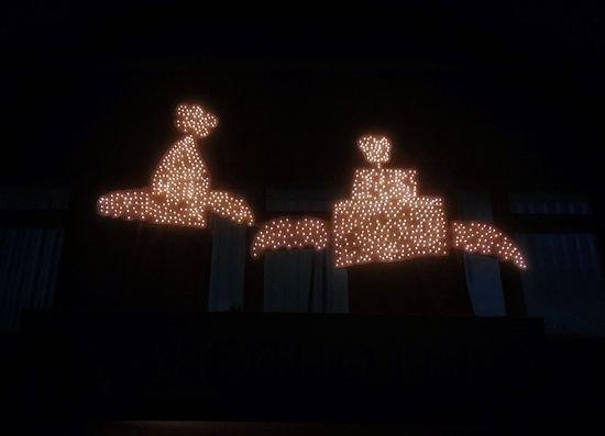 Волшебные световые фигуры в Березниках