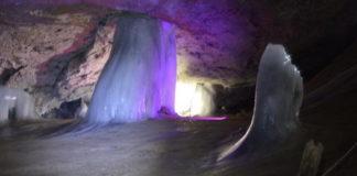Аскынская (Аскинская) ледяная пещера