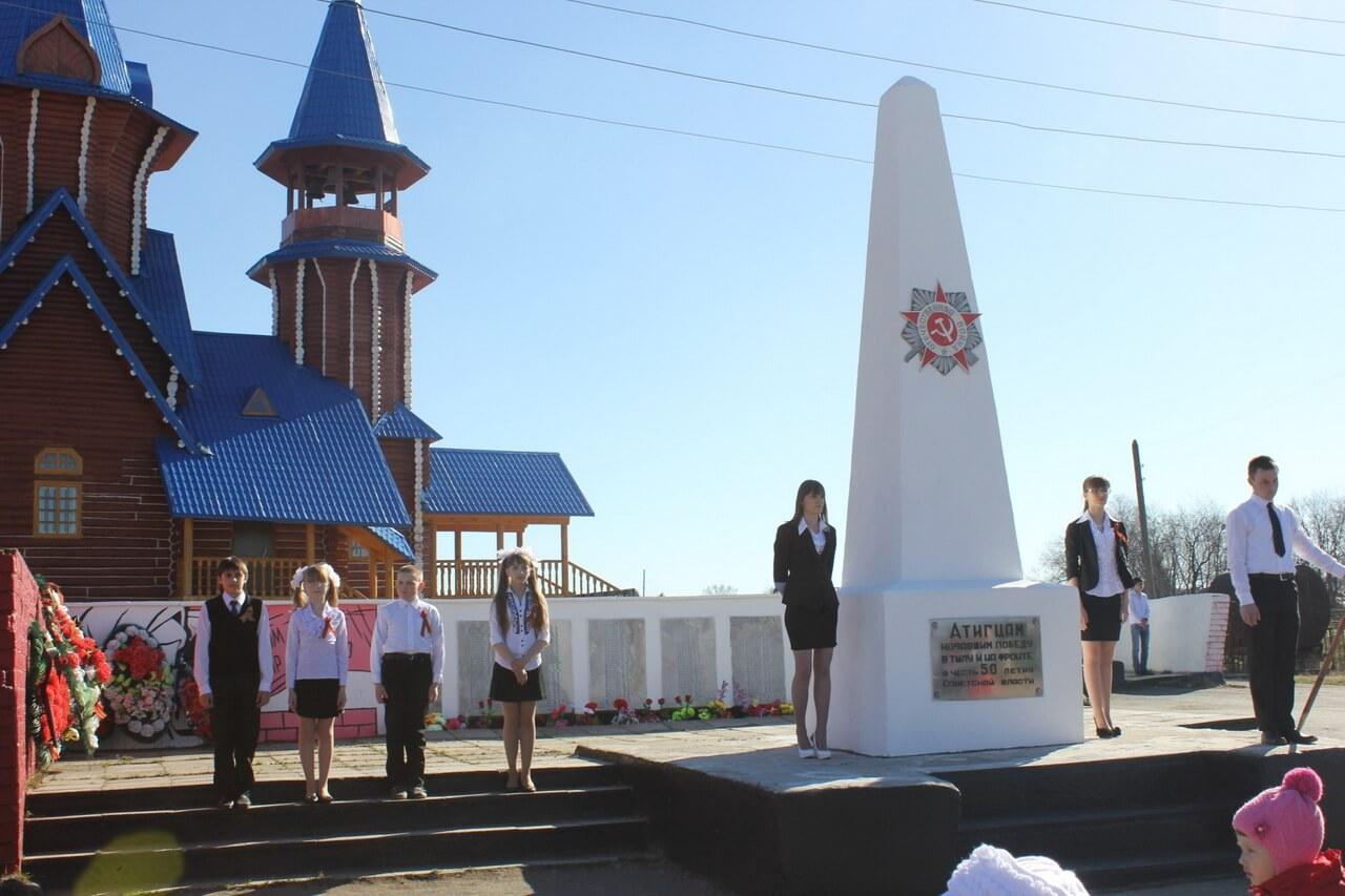 Мемориальный комплекс «Атигцам, ковавшим Победу в тылу и на фронте», Атиг, Свердловская область
